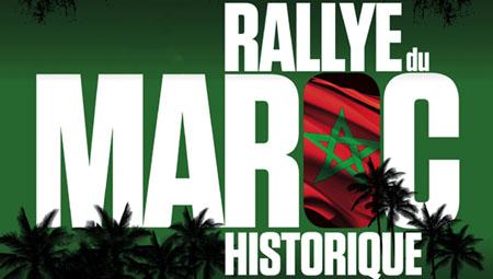 Communiqué Rallye du Maroc Historique 2016