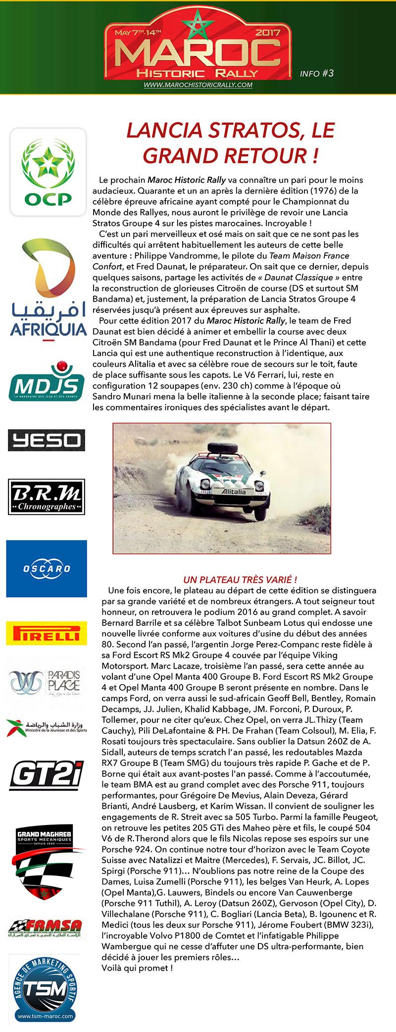 INFO #3 : Lancia Stratos, le grand retour !