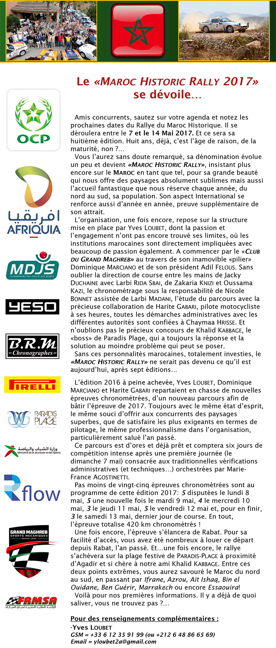 "INFO #1 : Le ""Maroc Historic Rally 2017"" se dévoile..."