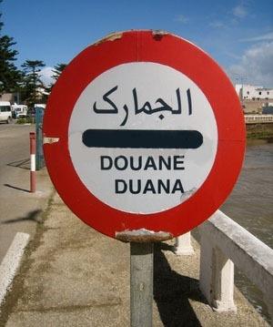 Concurrents : facilitez votre passage en Douanes !