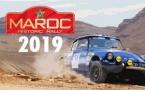 Maroc 2019 : les engagements sont ouverts !